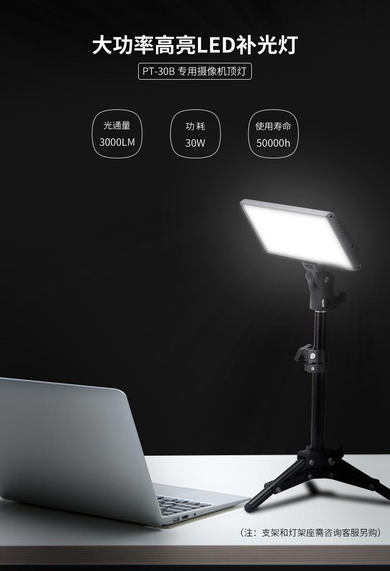 影视灯,LED影视灯,LED摄影灯,专业摄影器材厂家,图立方摄影灯,图立方,影视器材,摄影灯,环形灯,直播灯,摄影器材,摄影灯厂家,影视器材厂家,摄影器材厂家