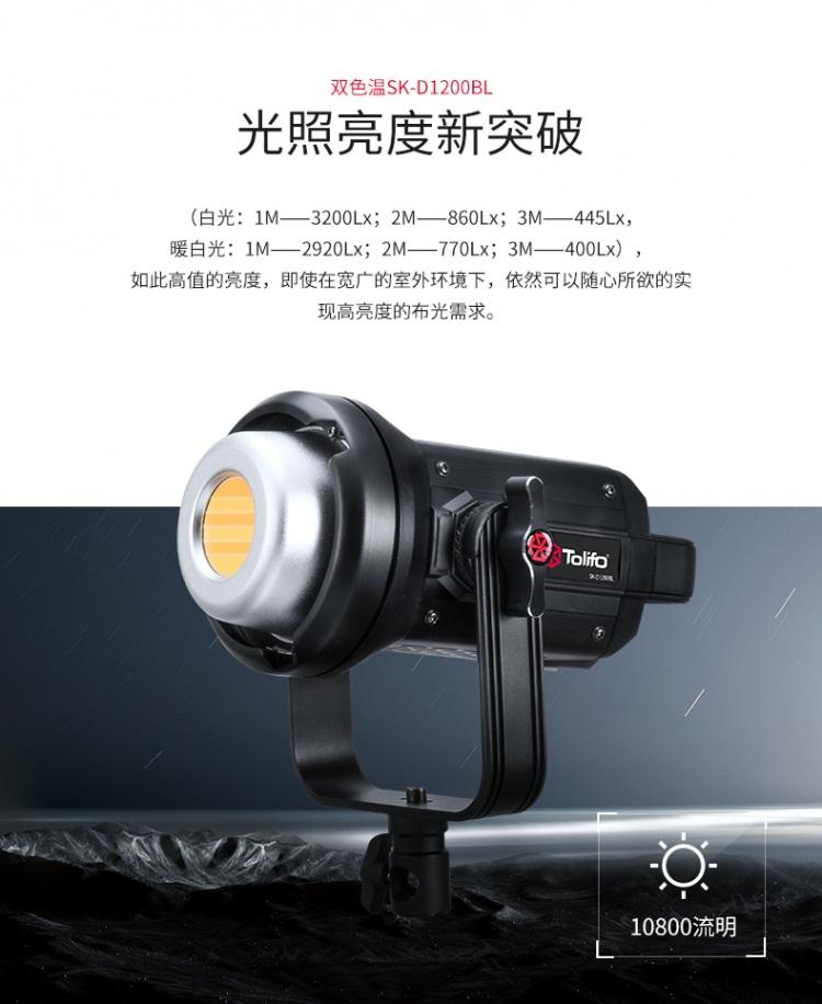 图立方,LED摄影灯,LED摄像灯,专业摄影器材厂家,图立方摄影灯,常亮灯,影视器材,摄影灯,环形灯,直播灯,摄影器材,摄影灯厂家,影视器材厂家,摄影器材厂家